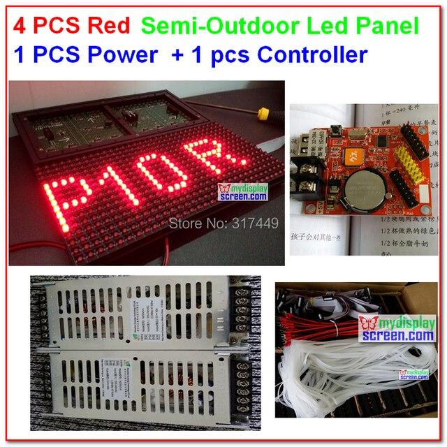 Полу-открытых монохромный комплекты p10 красный 4 шт. + 1 шт. 200 Вт top1 питания + 1 шт. USB контроллер, 320 мм * 160 мм из светодиодов панели комплекты