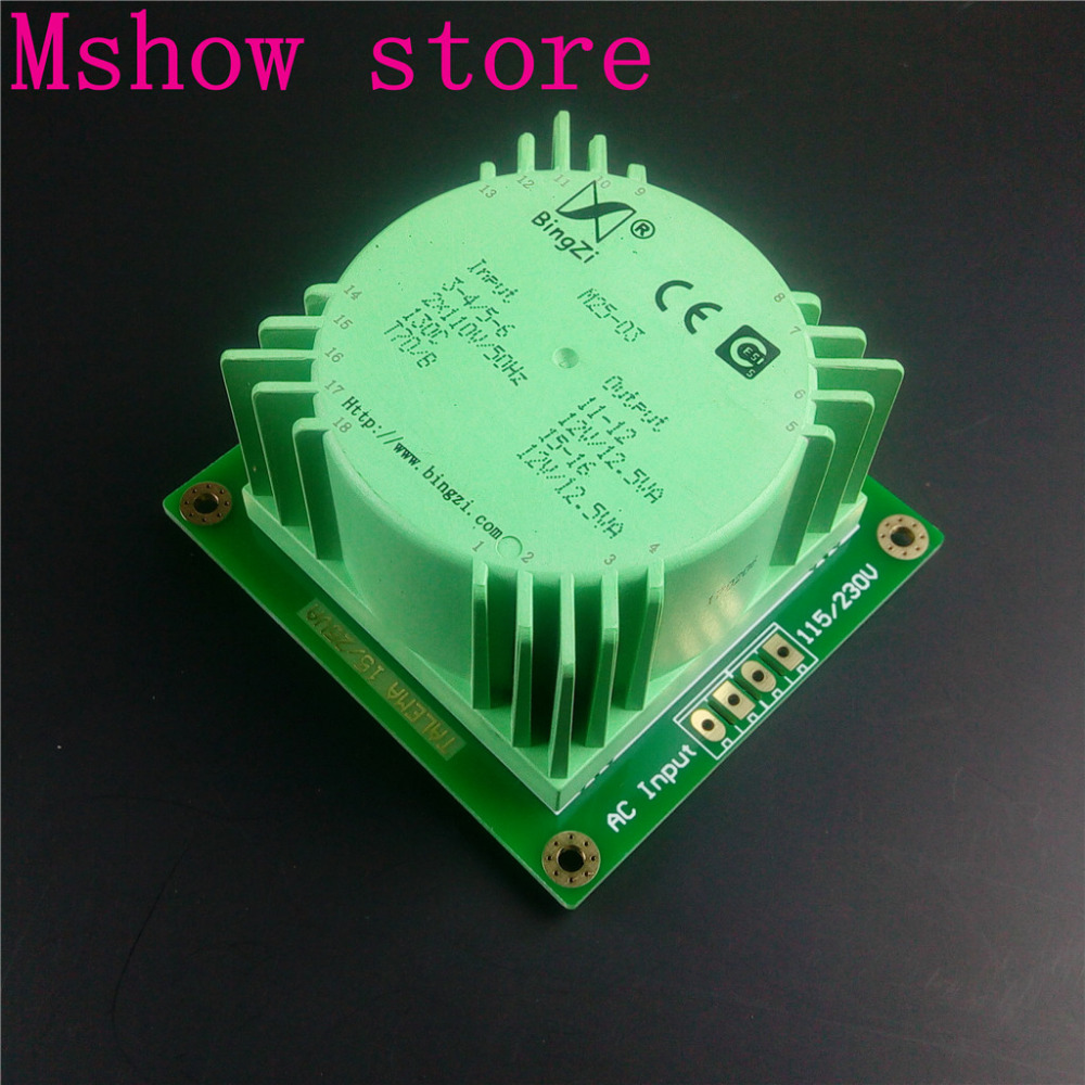 Mshow 25VA 25W Bingzi Sealed Transformer w mounting PCB install input 110V*2 output option 15V 18V 24V for audio hifi amp DAC