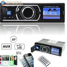 25 Вт x 4CH Авто Радио стерео аудио в тире AUX Вход приемник с sd/usb/ MMC/AUX/MP3 fm-плеер + Дистанционное управление