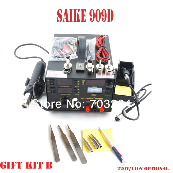 saike 909D 220V or 110V Upgrade 3 in 1 Hot air gun rework station Soldering station dc power supply  / kit B+Free shipping vosoco juicer fruit vegetable citrus led display juice extractor multifuctional fruit squeezer mixer food processor blenders