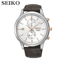 hot deal buy seiko watches chronograph watches quartz watches business casual belt watches snn277j1