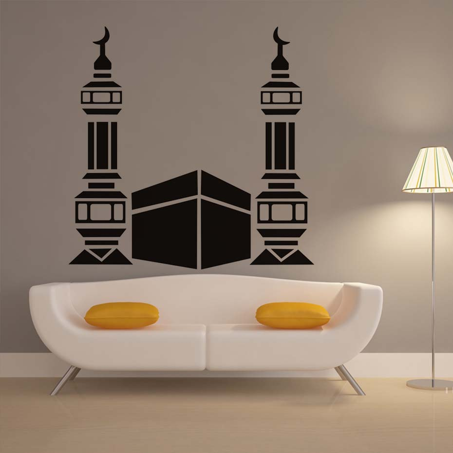 Muslim Art The Kaba Mosque Islamic Wall Stickers,Wall Art Islamic Designs  Vinyl Wallpaper,Living Room Decals,Home Decor JD1368 In Wall Stickers From  Home ...