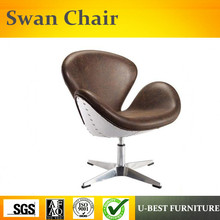 buy swan chair and get free shipping on aliexpress com