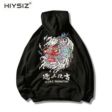 HIYSIZ hommes Hip Hop sweat à capuche chaud imprimé Harajuku Streetwear à capuche 2018 automne coton à capuche pull surdimensionné ST457