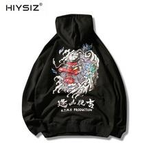 HIYSIZ мужская толстовка с капюшоном в стиле хип хоп, толстовка с принтом Harajuku, уличная Толстовка 2018, Осенний хлопковый пуловер с капюшоном, негабаритный ST457