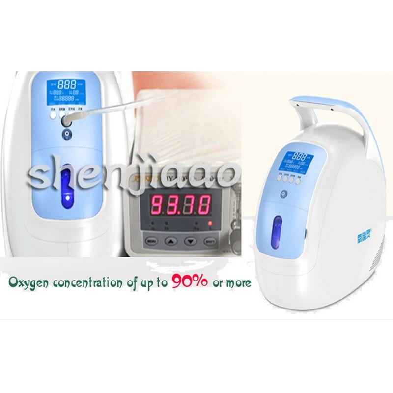 KJR-Y11-F Medizinische tragbare sauerstoff konzentrator generator hohe quanlity sauerstoff, der maschine Oxygenation maschine