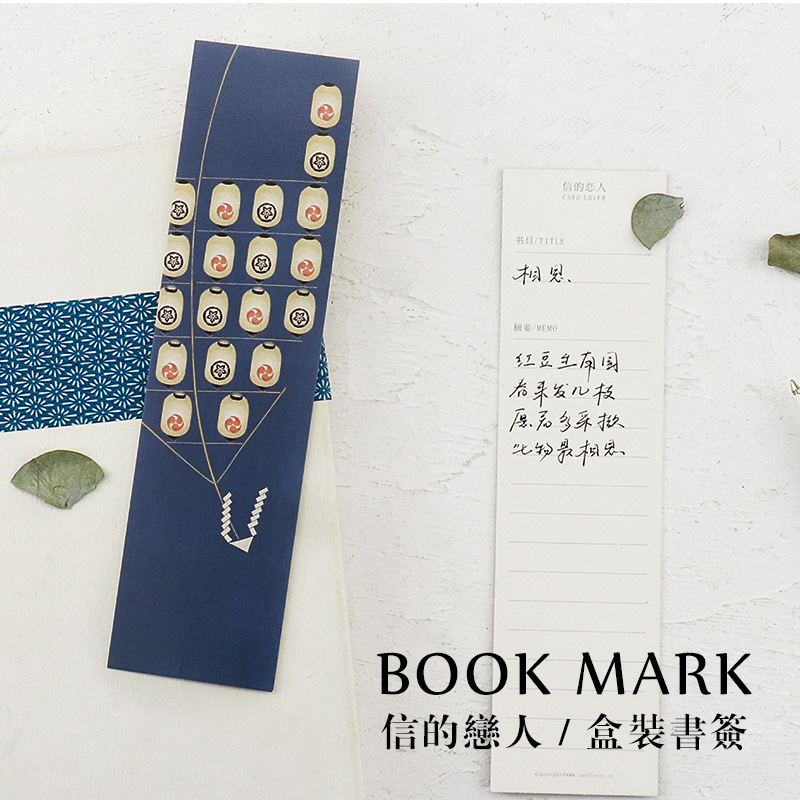 30 Pcs/pack Japanese Style Cute Things Bookmark Paper Cartoon Animals Bookmark Promotional Gift Stationery Dual Note Message