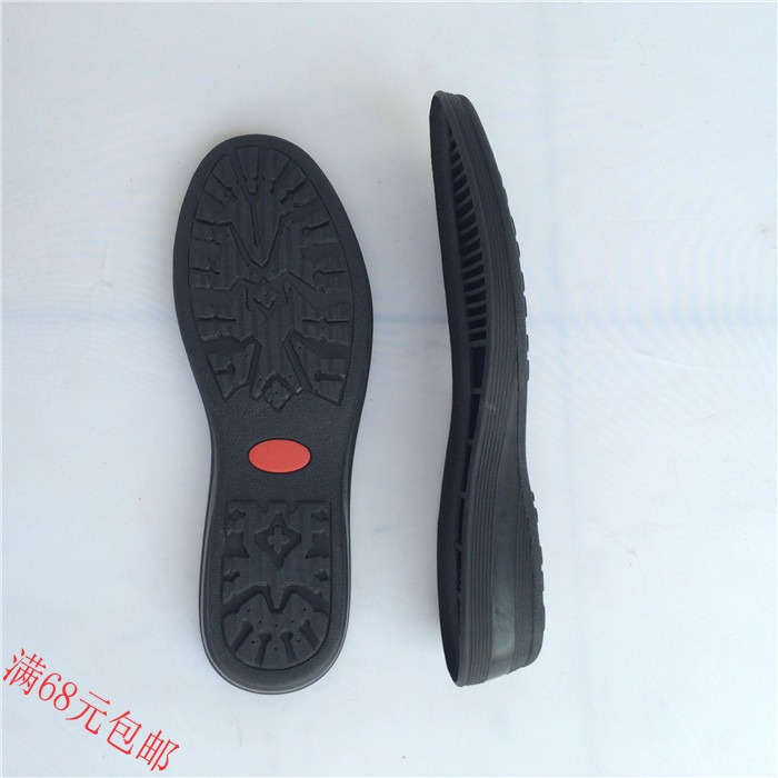 Women's Leather Shoes Casual Shoes Sandals Replacement Worn Soles DIY Soles Handmade Shoes Rubber Soles