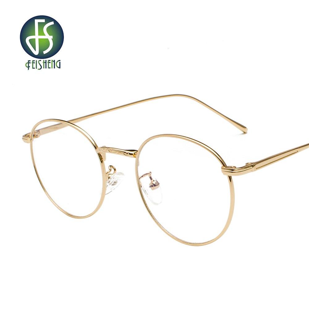 2f4093839e Lunettes d'écran Anti lumière bleue bloquant les lunettes rondes pour la  Protection informatique femmes hommes lisant Vintage rétro classique  lunettes de ...