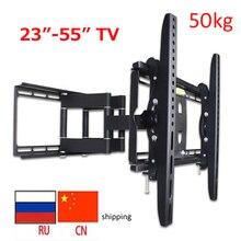 DL-D-103ST 23-55 50 VESA 400X400 50kg full motion 6 arm adjustable tv bracket lcd wall mount led stand swivel