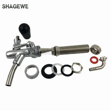 Adjustable Draft beer tap 100mm long shank Beer brewing Kegerator Draft Beer Faucet Homebrew kegging 92 5mm long shank chrome dispenser draft beer faucet with pin lock connector quick adapter kegerator tap home brewing