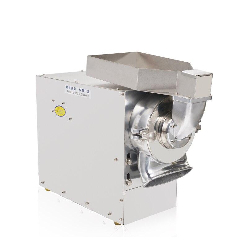 Machine de meulage de haricots de broyeur de Grain Superfine électrique de Machine de meulage de médecine commerciale DLF-70