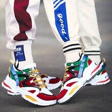 Мужские кроссовки 9908 увеличение толщины подошва Спортивная обувь на шнуровке в стиле пэчворк Красочные пара для занятий спортом на улице мягкие беговые кроссовки