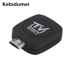 Kebidumei TV Stick Micro USB DVB-T Mobile TV Tuner Receiver with Antenna for Android Smartphone Tablet PC HDTV Wholesale Newest(China)