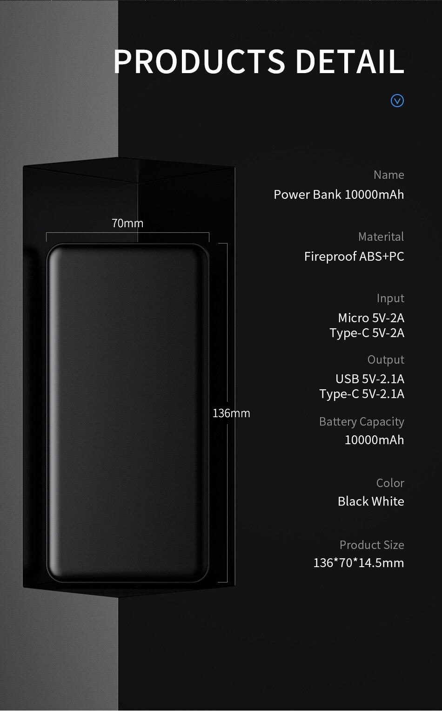 充电宝-950英文_11