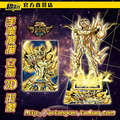 NEW Hot! Saint Seiya Sagittarius Ultra Dimension AR Card 2.5 Dimension 3D action figure Toys Collection Doll Christmas gift