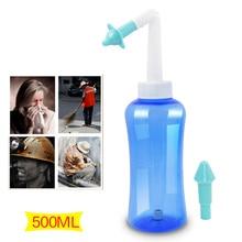 Beurha 500 мл Neti очиститель носа, грязный аспиратор для мытья носа, машина для чистки носа, избегайте детоксикации синусовой краску, увлажнения, защита носа