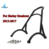 WISENGEAR Black Short Sissy Bar Backrest For Harley Breakout CVO FXSB FXSBSE 2013 2017 Motorcycle Passenger Back Rest Holder /