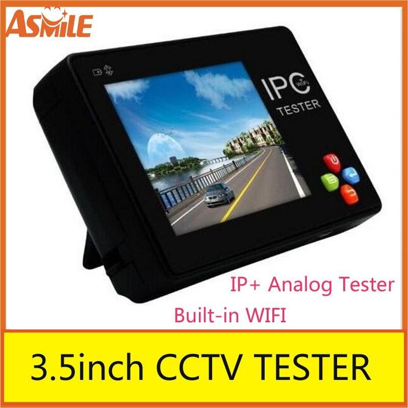 Good price 3.5  tft IPC1600 WIFI IP cctv camera tester for IPC1600 from asmile