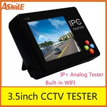 "Good price 3.5 "" tft IPC1600 WIFI IP cctv camera tester for IPC1600 from asmile"