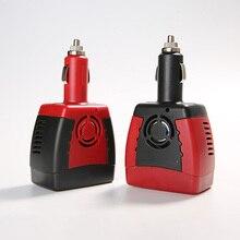 150 Вт 12 В DC до 220 В AC прикуриватель питание автомобиля мощность Инвертор адаптер с 0.5A USB зарядное устройство порты и разъёмы аудио трансформатор