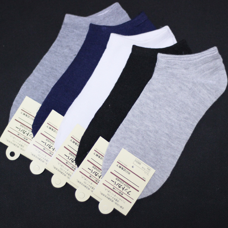 20 pieces =10 pairs with high quality of pure color cotton men scoks , classics men ankle socks, sport socks, cool!!