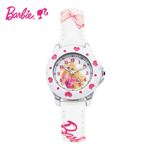 Disney Barbie Kids Watch Children Watch Princess Fashion Cute Wristwatches Girls Leather clock
