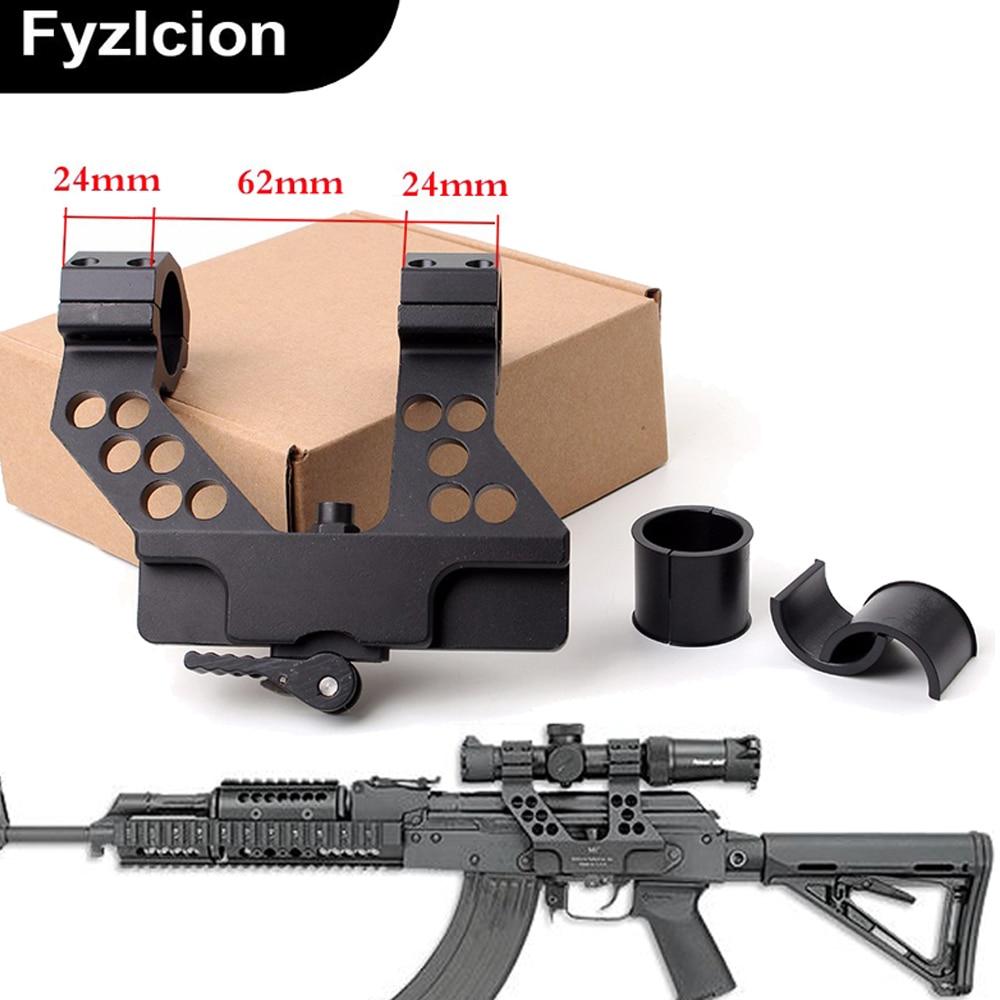 Новое поступление Охота Быстрый Снимите АК боковой направляющей Сфера горе со встроенным 1 дюймов 25 мм/30 мм кольцо для AK47 черный
