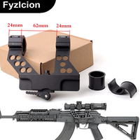 New Arrival Hunting Quick Detach AK Side Rail Scope Mount With Integral 1 Inch 25mm 30mm