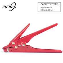 HS-519 2.4-9 mm Heavy Duty Cable Zip Ties Automatic Tension Cutoff Gun Tool