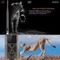 Suntek GSM MMS охотничья камера HC-550M Беспроводная инфракрасная камера ночного видения