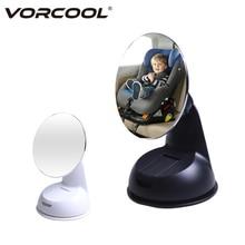 VORCOOL baby monitor Зеркало заднего вида детское автомобильное зеркало в салон регулируемое слепое пятно выпуклое зеркало заднего вида с присоской для автомобиля