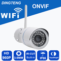 HD 960P Wireless IP Camera Metal Outdoor Waterproof 1.3mp Wifi Camera Night Vision 1280*960P with TF Card Slot CCTV Camera