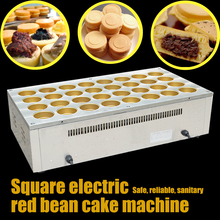 1pc High quality perfect  32 hole red bean machine red bean maker Cake Depth 23MM Diameter 68MM 110V or 220V 6000W