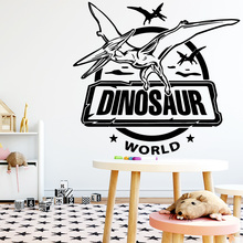 Cartoon Dinosaur Wall Art Decal Decoration Fashion Sticker For Bedroom Decoration Sticker Mural Decorative Stickers