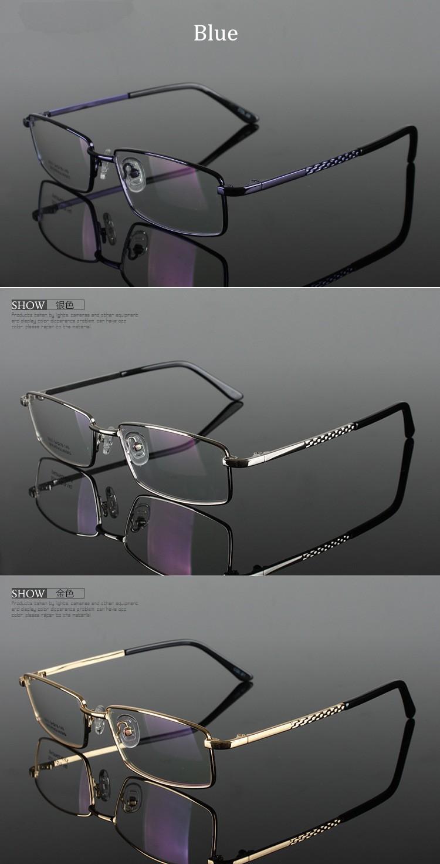 glasses frame male (8)