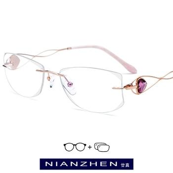 Wire Titanium Rimless Prescription Glasses with 1.61 MR-8 Toughness Lens 7711