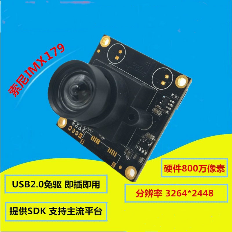 8 Million Camera Module USB HD Free Sweep Code Face Recognition Module IMX179 Supports Android System fm20 hanvon facial recognition algorithm embedded module with dual camera