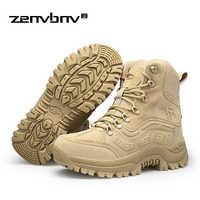 ฤดูหนาว/ฤดูใบไม้ร่วงทะเลทรายยุทธวิธีทหารรองเท้าขนาด 39-46 ชายทำงานรองเท้าเพื่อความปลอดภัย Army Boot แฟชั่น Zapatos ข้อเท้า Combat Boots