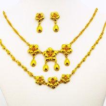 Набор для невесты из жёлтого золота ожерелье + браслет серьги