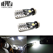 2X Led Car Light T10 Light Bulbs Car Interior License Plate Lights Compact Wedge White For mazda 3 5 6 xc-5 cx-7 axela atenza led 2017 2018 mazd 3 axela daytime light axela fog light axela headlight tribute rx 7 rx 8 protege mx 3 miata cx4 axela