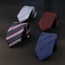 7 см мужской галстук Классический в полоску горошек Цветочный Цветок Пейсли галстук с геометрическим узором Бизнес Свадебная вечеринка