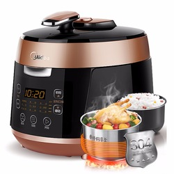 Midea Electric Pressure Cooker Double Gallbladder 5L Household Appliances Pressure Cooker Rice Cooker Cooking MY-QS50B5
