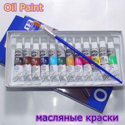 Масляные цвета краски тонкие художественные принадлежности 12 цветов 6 мл трубка предложение 1 кисть бесплатно