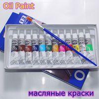 오일 컬러 페인트 미술 용품 12 색 6 ml 튜브 제공 1 브러쉬 무료