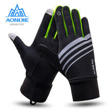 AONIJIE Outdoor Sports Men Women Run Gloves Winter Warm Windproof Cycling Running Hiking Motorcycle Full Finger Gloves