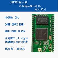 Aircrack ar9331 Чипсет ЦП Android Применение примечание Alibaba