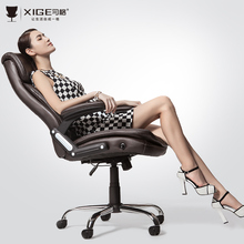 XIGE Double Thickening Computer Chair Home Office Leisure Chair