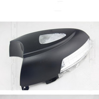 CAR PARTS RIGHT Rear View Mirror TURN SIGNAL INDICATOR LIGHTS WITH SURROUND LIGHT FOR VW Volkswagen