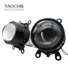 TAOCHIS M6 2.5 inch Bi-Xenon HID Auto Car-Styling Fog Light Car Projector Lens Hi/Lo Universal Fog Lamp Retrofit H11 Bulbs
